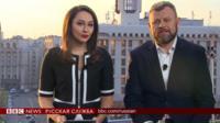 Зеленский - новый президент Украины