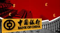 Bank of China sign against a backdrop of buildings and currency signs.