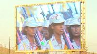 A display screen during independence day parades in Eritrea