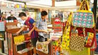 Young Indians in a Happily Unmarried store
