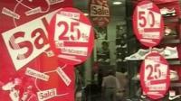 Sales sign in shop in Spain