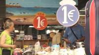 A Greek shop
