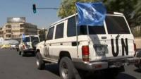 UN observers' vehicle