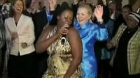 Hillary Clinton joins in the dancing