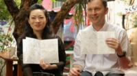David Shrigley and Teresa Chiba