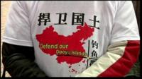 Protester's T-shirt
