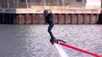 Water jetpacking