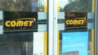 Doors to a Comet store