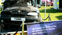 Wrecked car being used in drink-driving awareness campaign