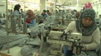 Egyptian factory