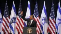 President Barack Obama waves before addressing Israeli students at the International Convention Center in Jerusalem