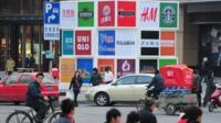 Shopping mall in Beijing