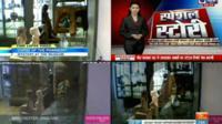 World media channels