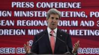US Secretary of State John Kerry speaks during a news conference at the 46th Association of Southeast Asian (ASEAN) Foreign Ministers Meeting in Bandar Seri Begawan