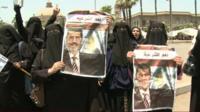 Demonstrators of the Muslim Brotherhood