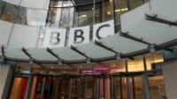 BBC logo on New Broadcasting House