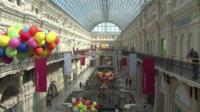 Shops inside the GUN shopping mall