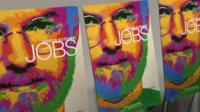 Poster for Jobs