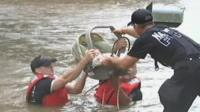 Baby rescued from flood waters