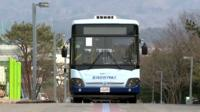 OLEV (online electric vehicle) bus