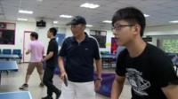 University in Taiwan
