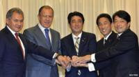 Russian FM meets Japanese PM and FM in Tokyo