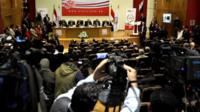 Egypt's High Election Commission announces the voting results of the referendum