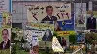 Campaign posters in Iraq