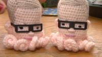 Michael Gove pin cushions