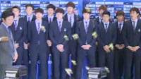 Toffees throw at S Korea football team