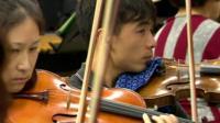 China Philharmonic Orchestra