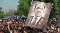 Demonstration in support of Nouri al-Maliki