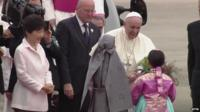 Pope at welcoming ceremony in South Korea