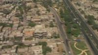 Amerli aerial shot