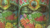 Bottles of Rooh Afza
