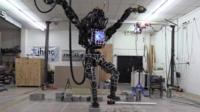 Humanoid robot Atlas