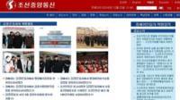 KCNA website
