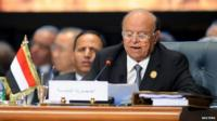 The Yemeni President, Abdrabbuh Mansour Hadi, addressing the Arab League