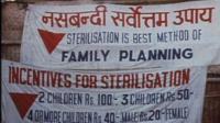 Sterilisation propaganda