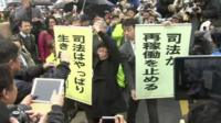 Anti-nuclear protesters in Fukui prefecture, Japan
