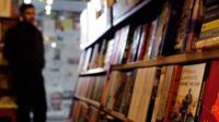 Book shop, Delhi