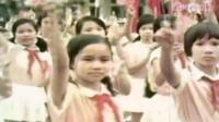 Archive picture of Vietnamese children waving flags