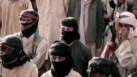 Screen grab from AQAP video
