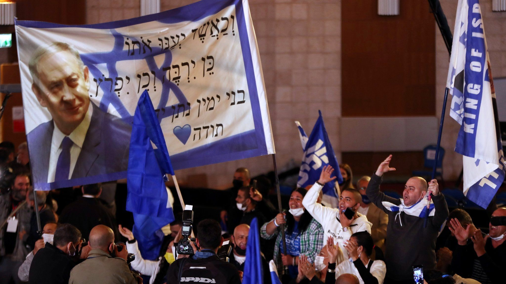 3rd LD: Netanyahu claims victory in Israeli elections