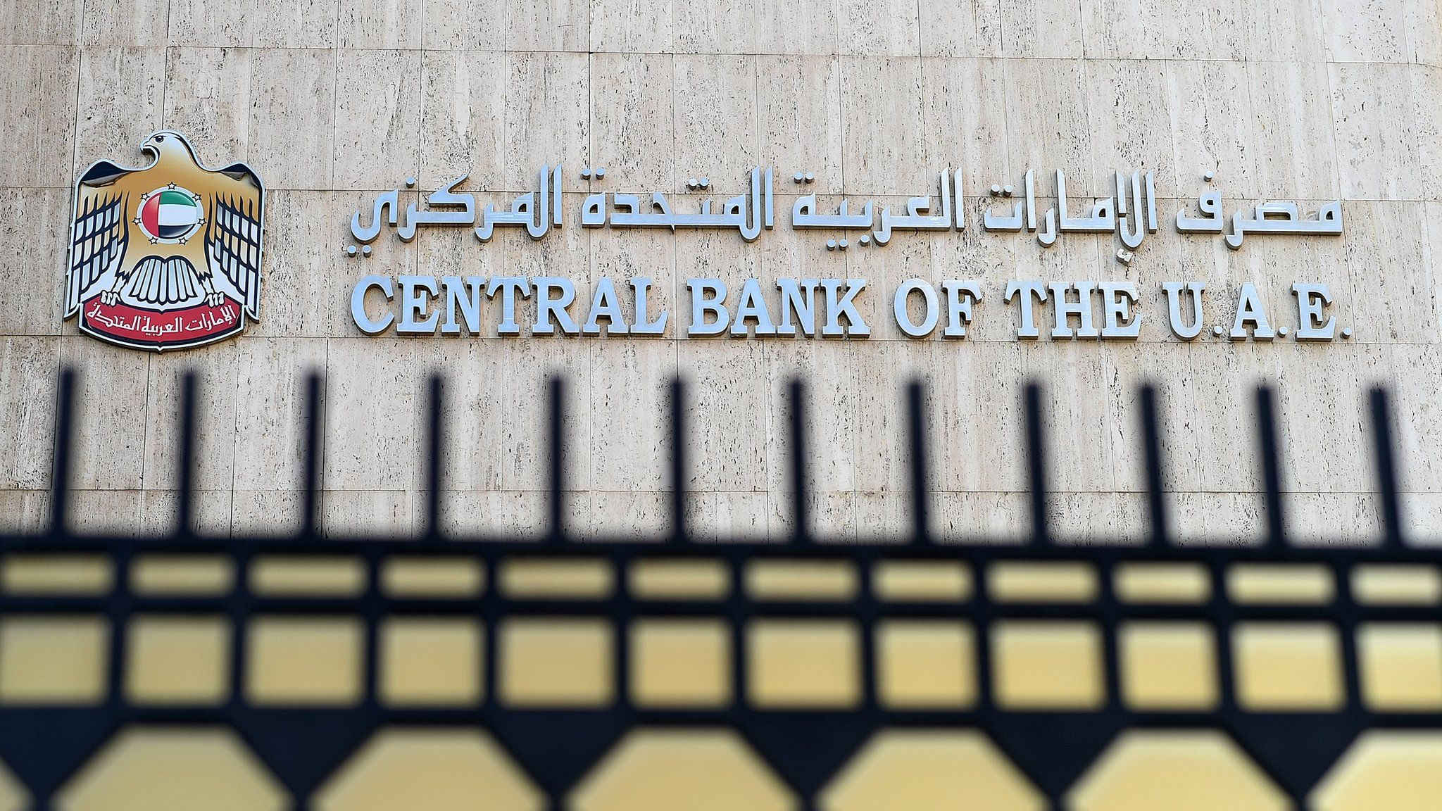 Fincen Files Uae Central Bank Failed To Prevent Iran Sanctions Evasion Bbc News