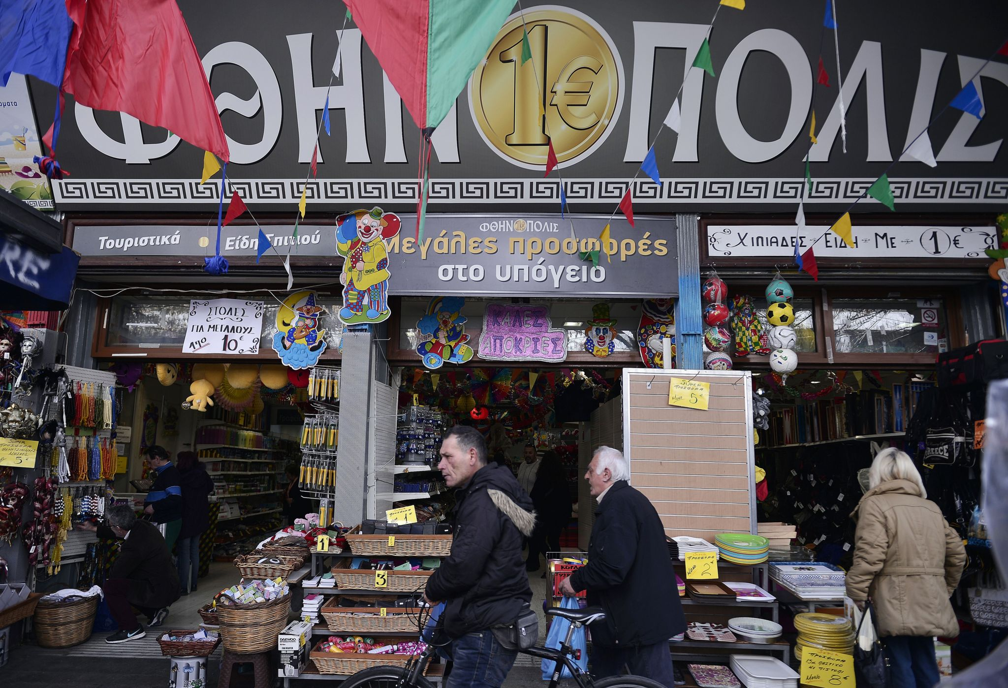 A one-euro store in Athens, Greece