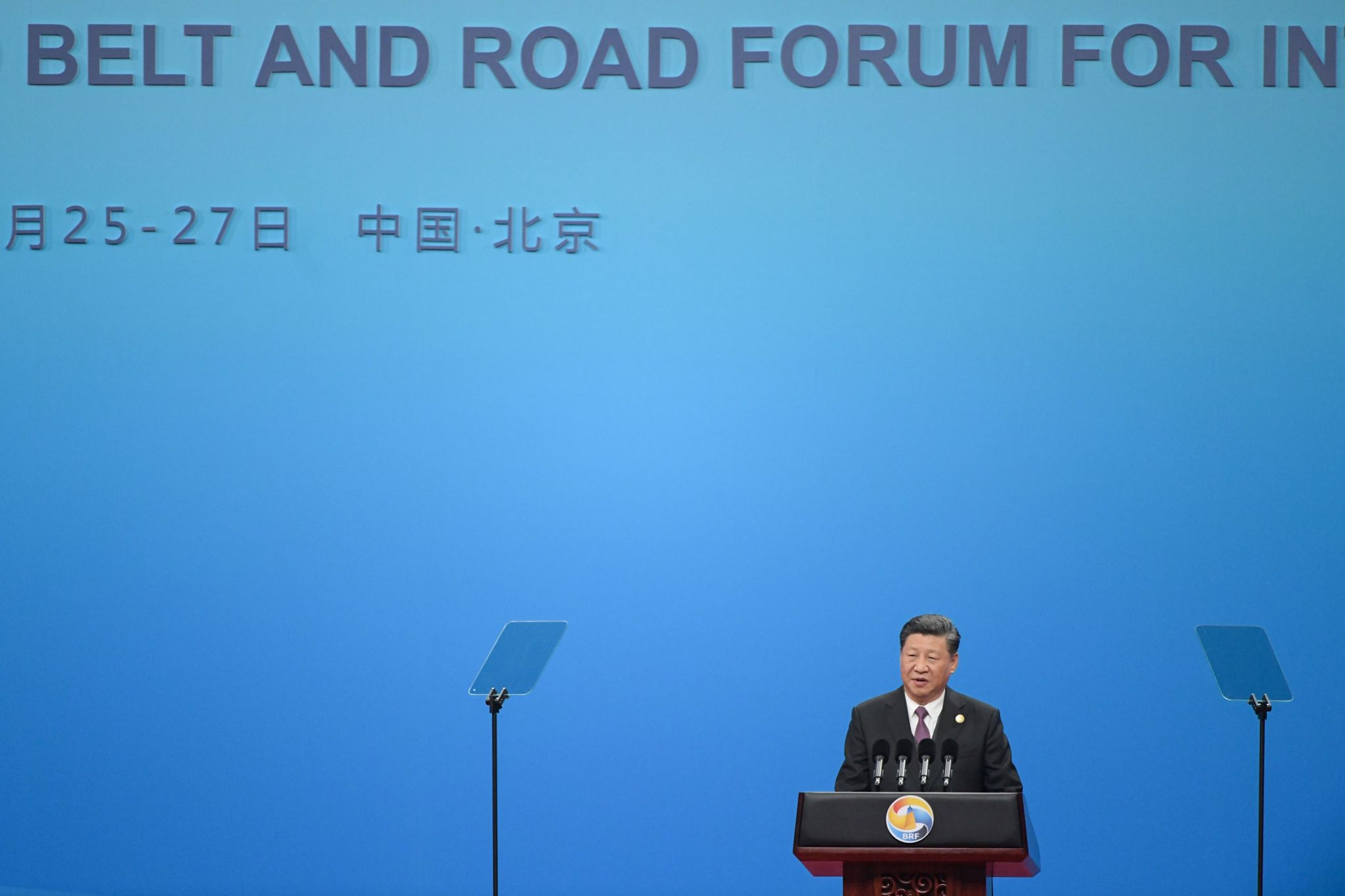 Chinese President Xi Jinping speaks during the opening ceremony of the Belt and Road Forum in Beijing in April 26, 2019