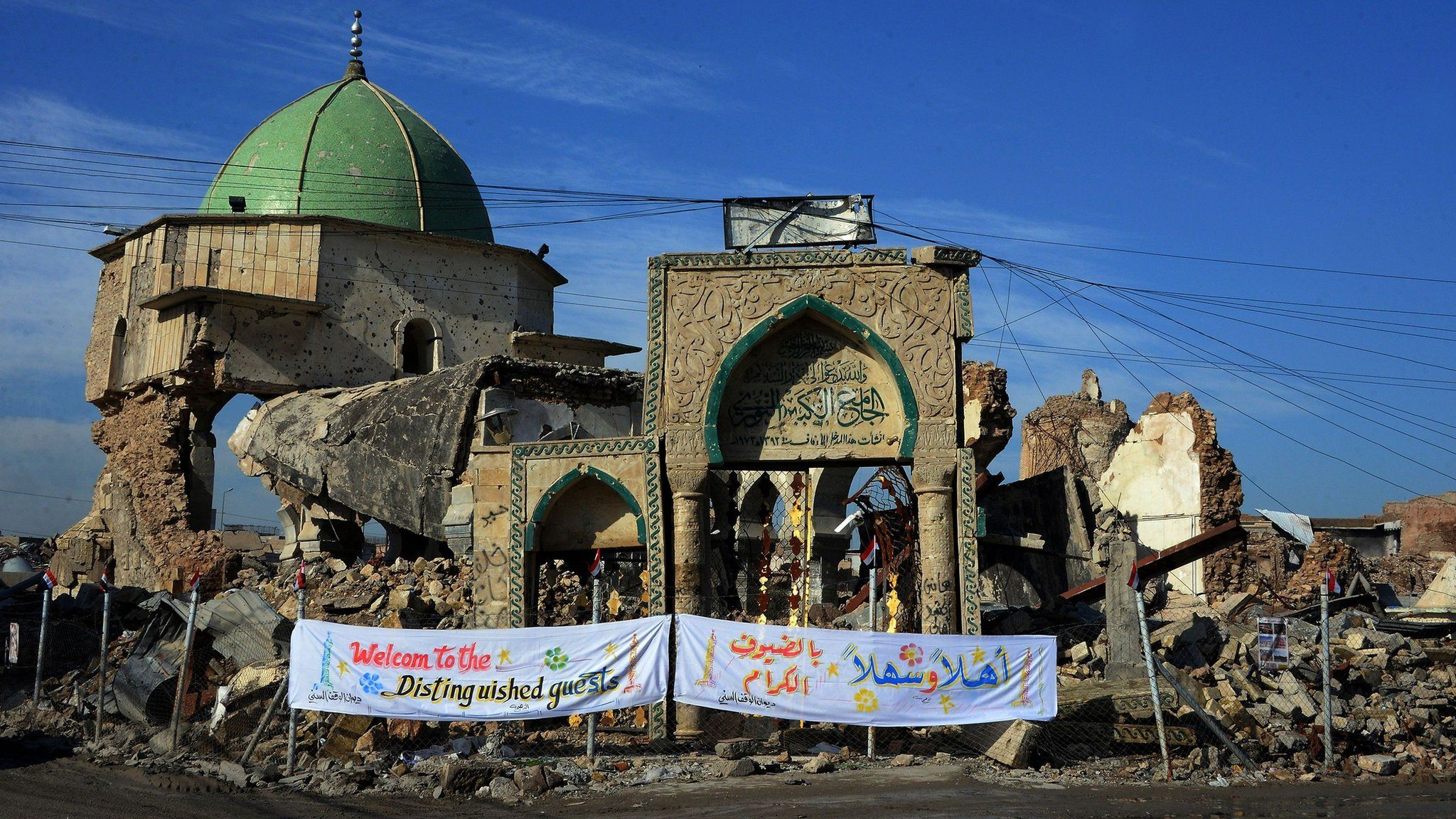 Remains of the Great Mosque of al-Nuri in Mosul, Iraq (16 December 2018)