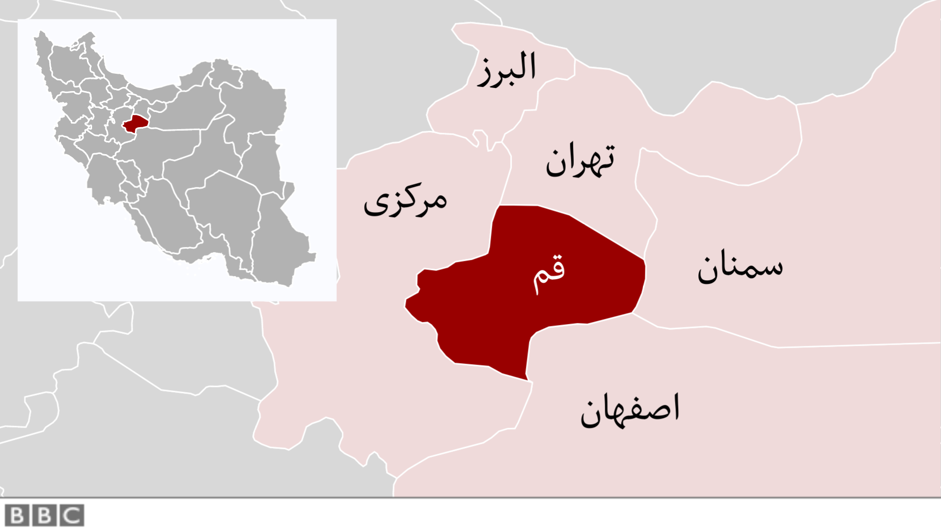 Image result for کرونا در ایران