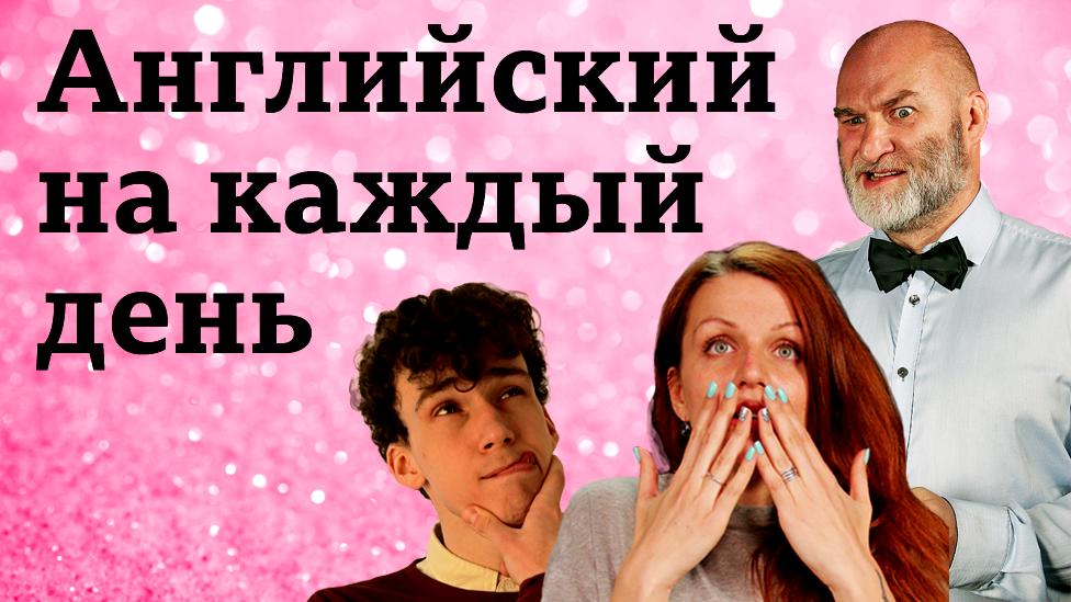 все деньги мира фильм 2020 смотреть бесплатно на русском языке